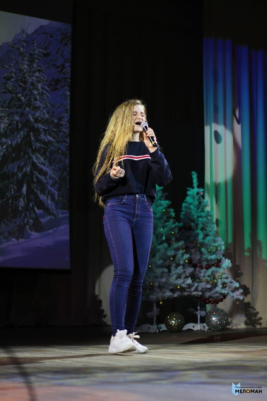 Благотворительный концерт «Зимняя сказка»