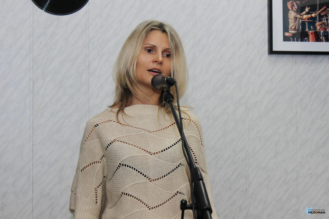 Квартирник 25.01.2020 «День студента»